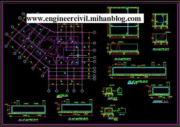 ایران سازه، وبسایت مهندسی عمران Forums-viewtopic-دانلود نقشه ...لینک دانلود: http://persianupload.com/files/lel3uu3ty0ulondj8e98.zip